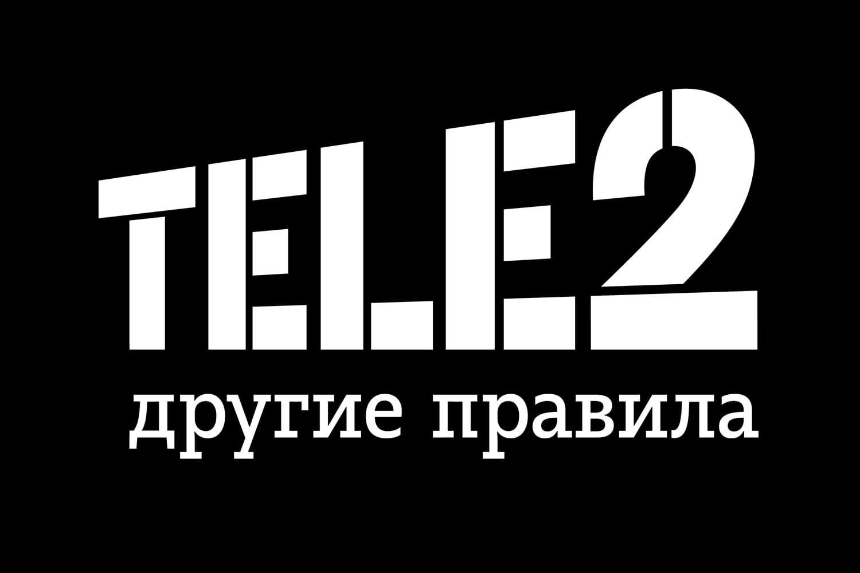 Tele2 установил 1-ый автомат для продажи SIM-карт сфункцией распознавания лиц