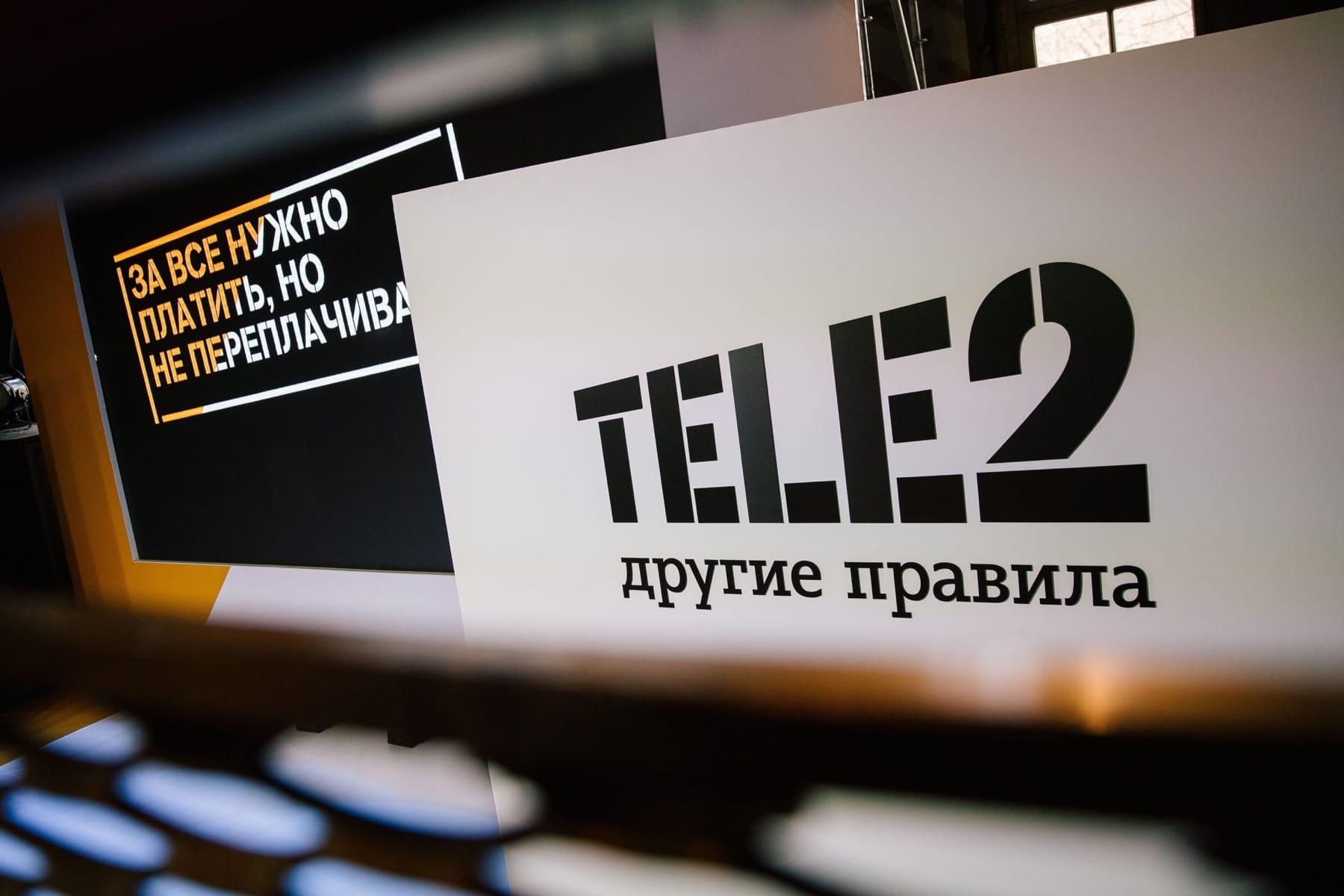 Tele2 установила во«Внуково» 1-ый вРФ биометрический симкомат
