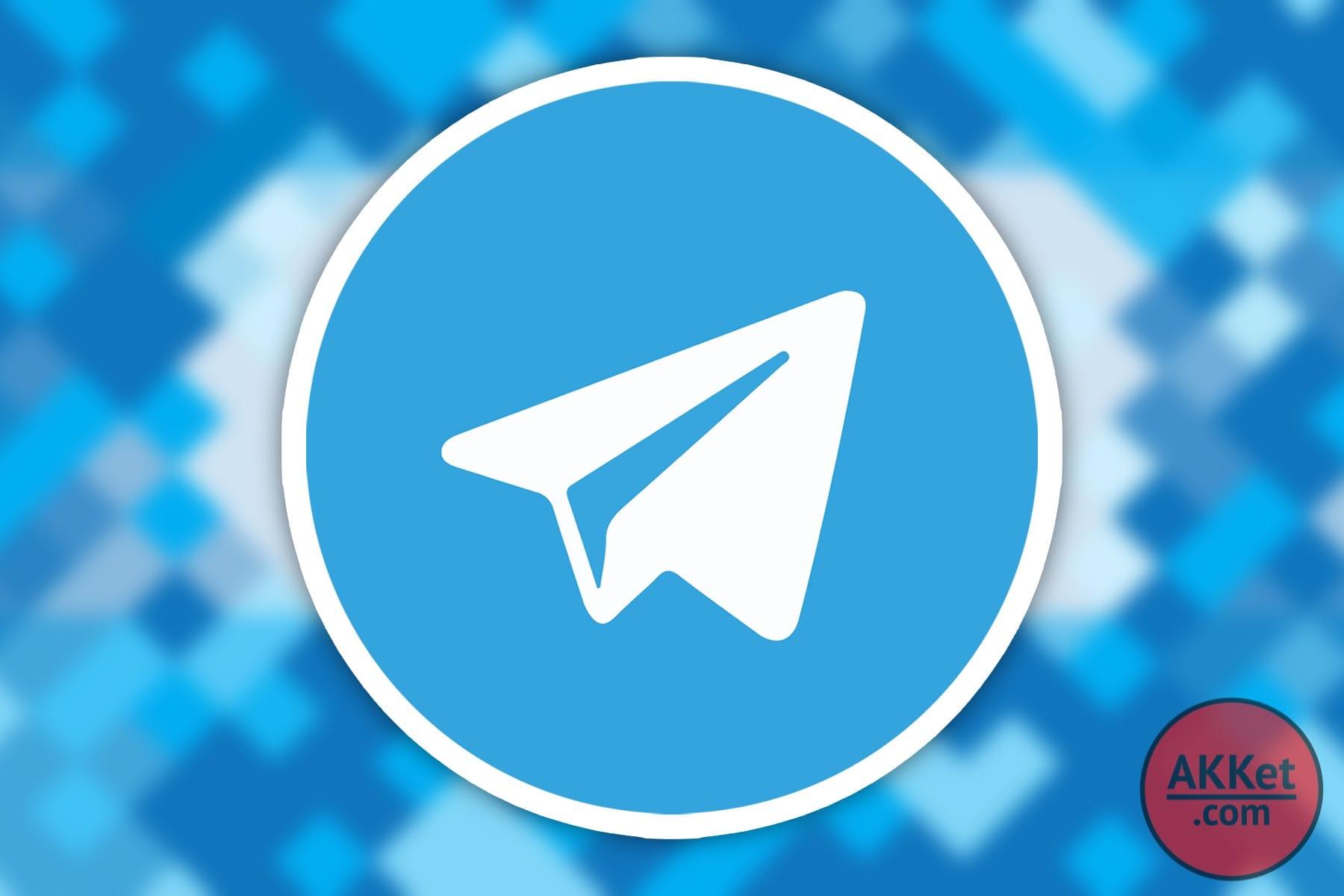 Telegram подал вЕСПЧ жалобу наблокировку мессенджера в РФ