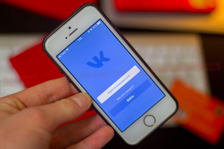 «ВКонтакте» запустила чатрумы, вкоторых можно общаться сослучайными пользователями