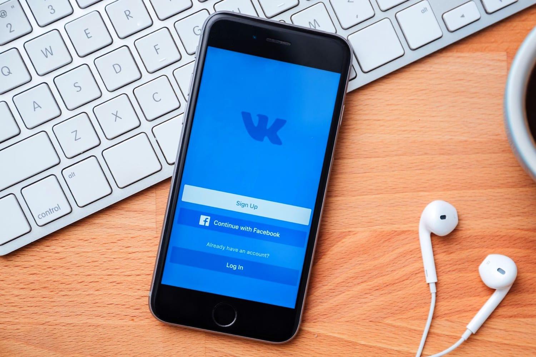 Свыше 1,5 млн пользователей «Одноклассников» и«ВКонтакте» подписались намузыкальные сервисы