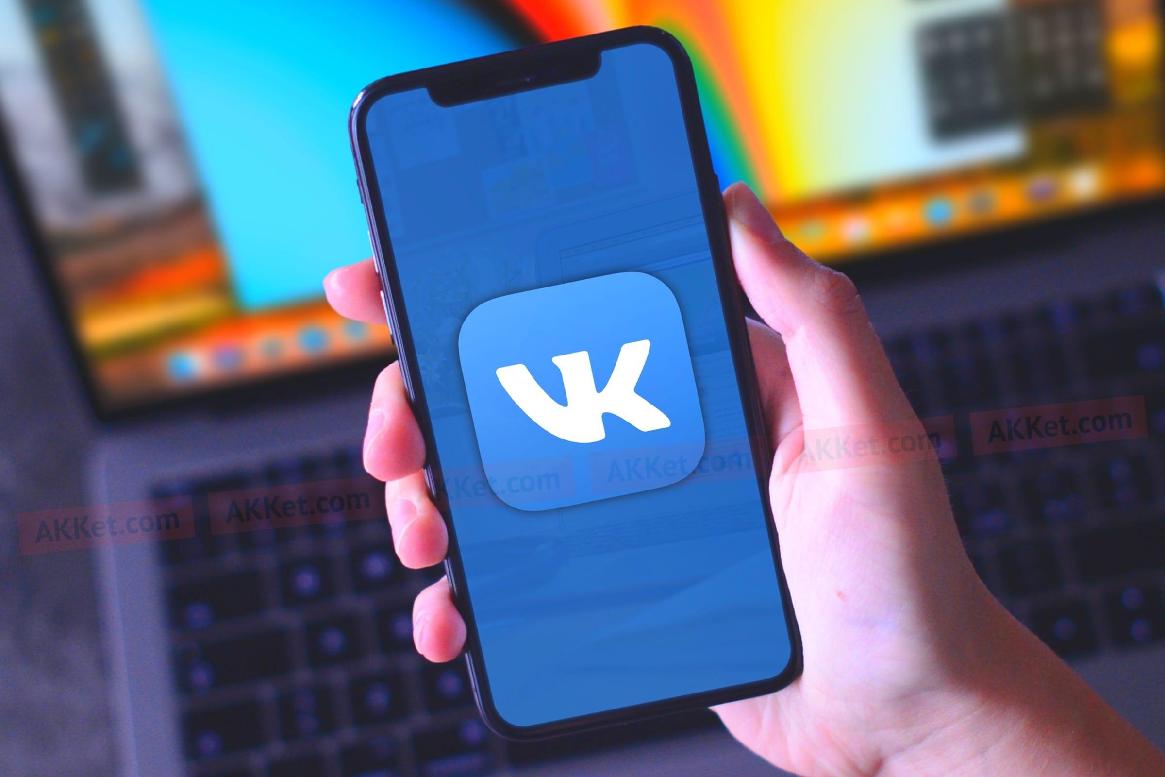 «Вконтакте» запустит собственную платежную платформуVK Pay