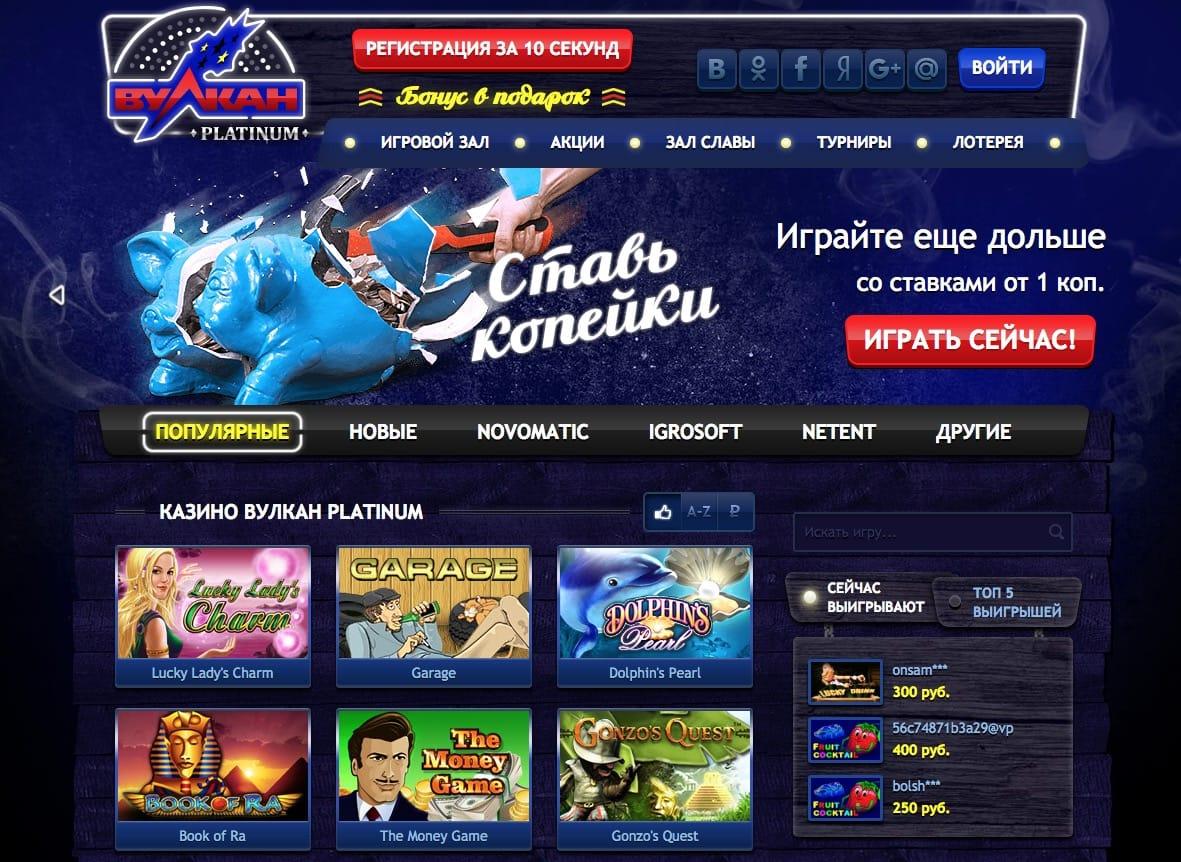 Онлайн казино клуб