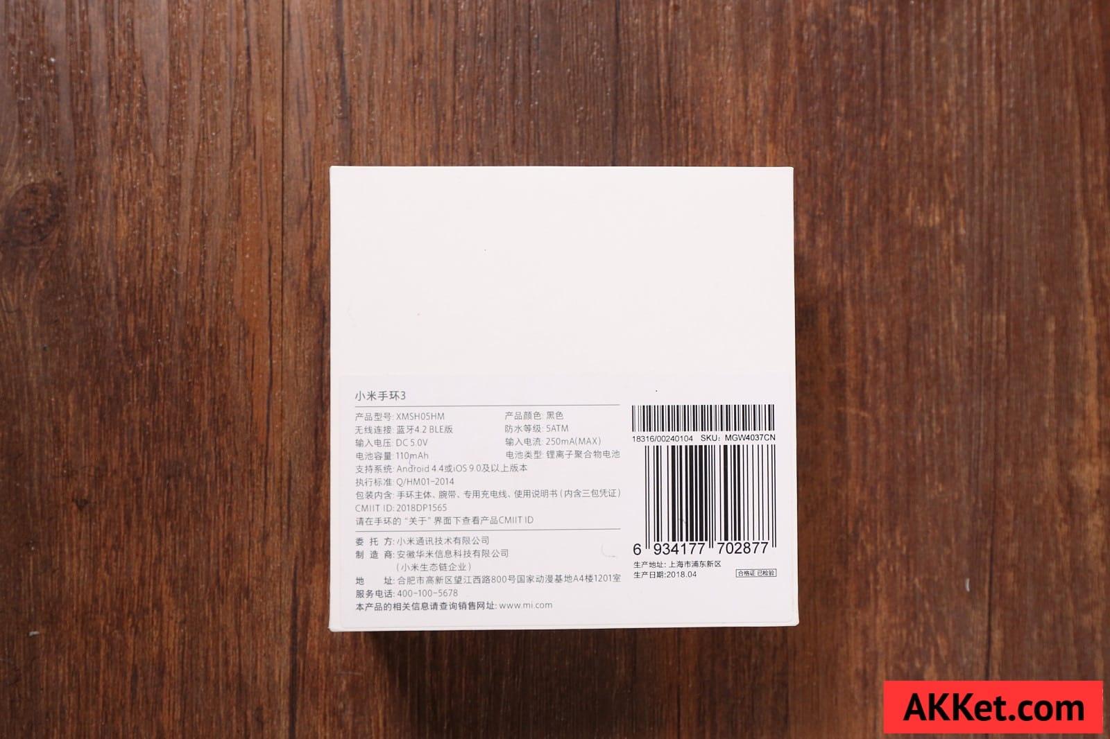 Приголомшливий Xiaomi Mi Band 3 на реальних фотографіях в працюючому стані