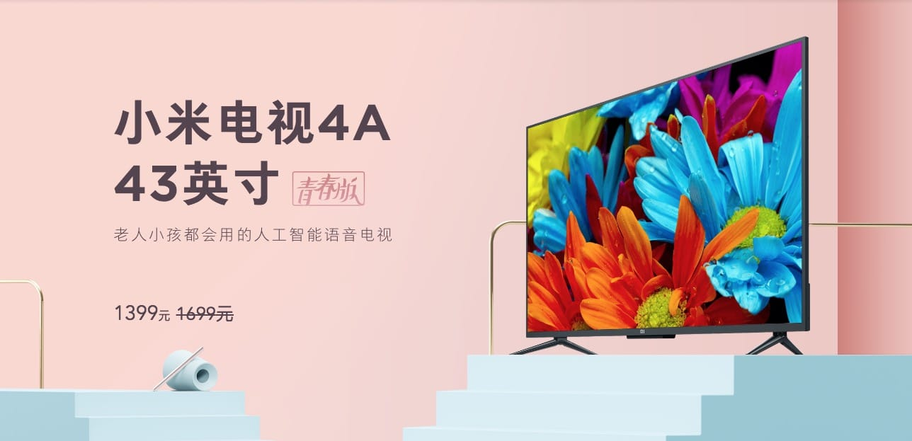 Шикарний телевізор Xiaomi Mi TV 4A тимчасово розпродають за дуже низькою ціною