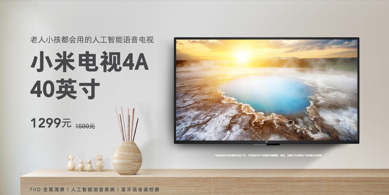 Крутий 40-дюймовий телевізор Xiaomi Mi TV 4A тимчасово продають за смішною ціною