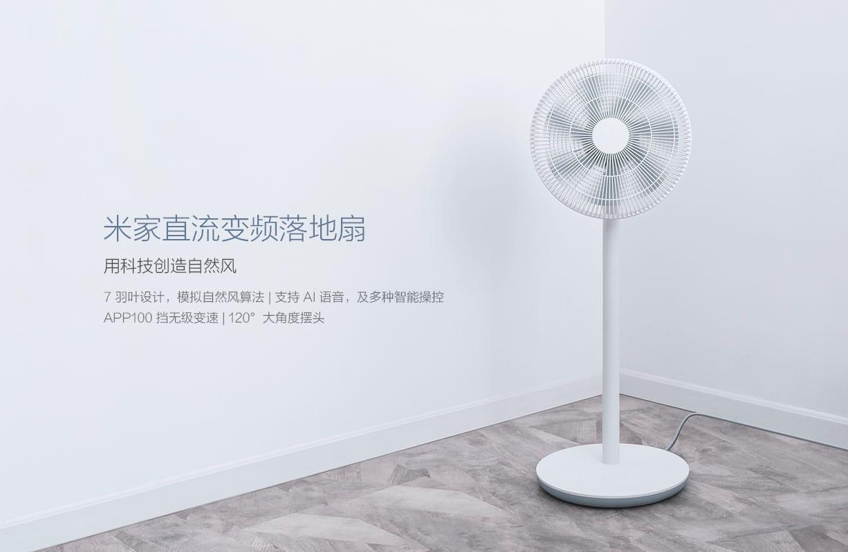 Картинки по запросу Вентилятор Xiaomi