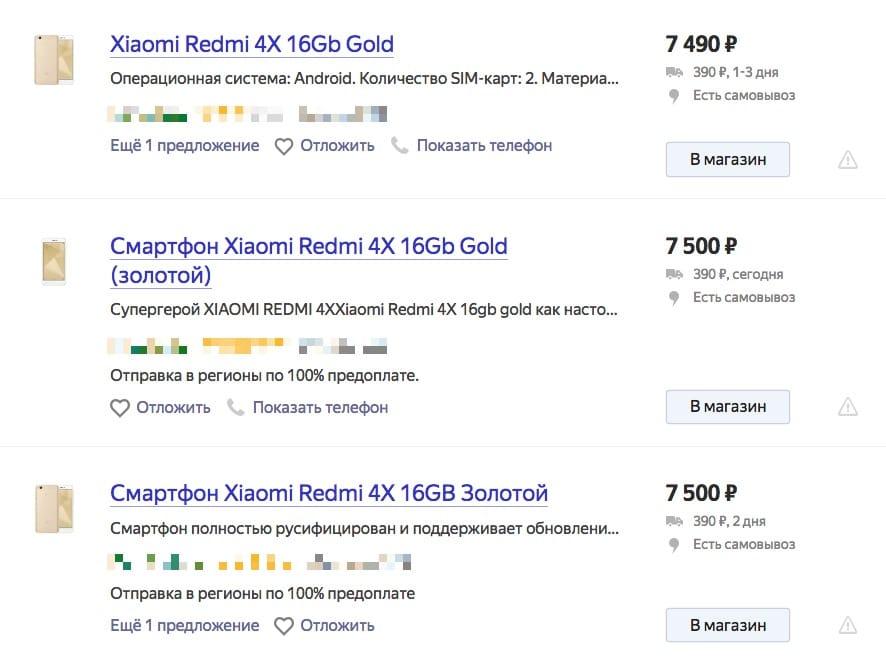 Сумасшедшая акция: AliExpress продает Xiaomi MiMIX 2S порекордно низкой цене