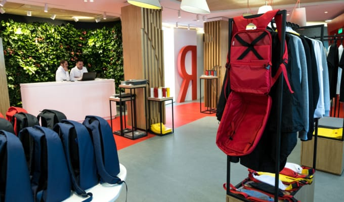 Яндекс открыл магазин имузей