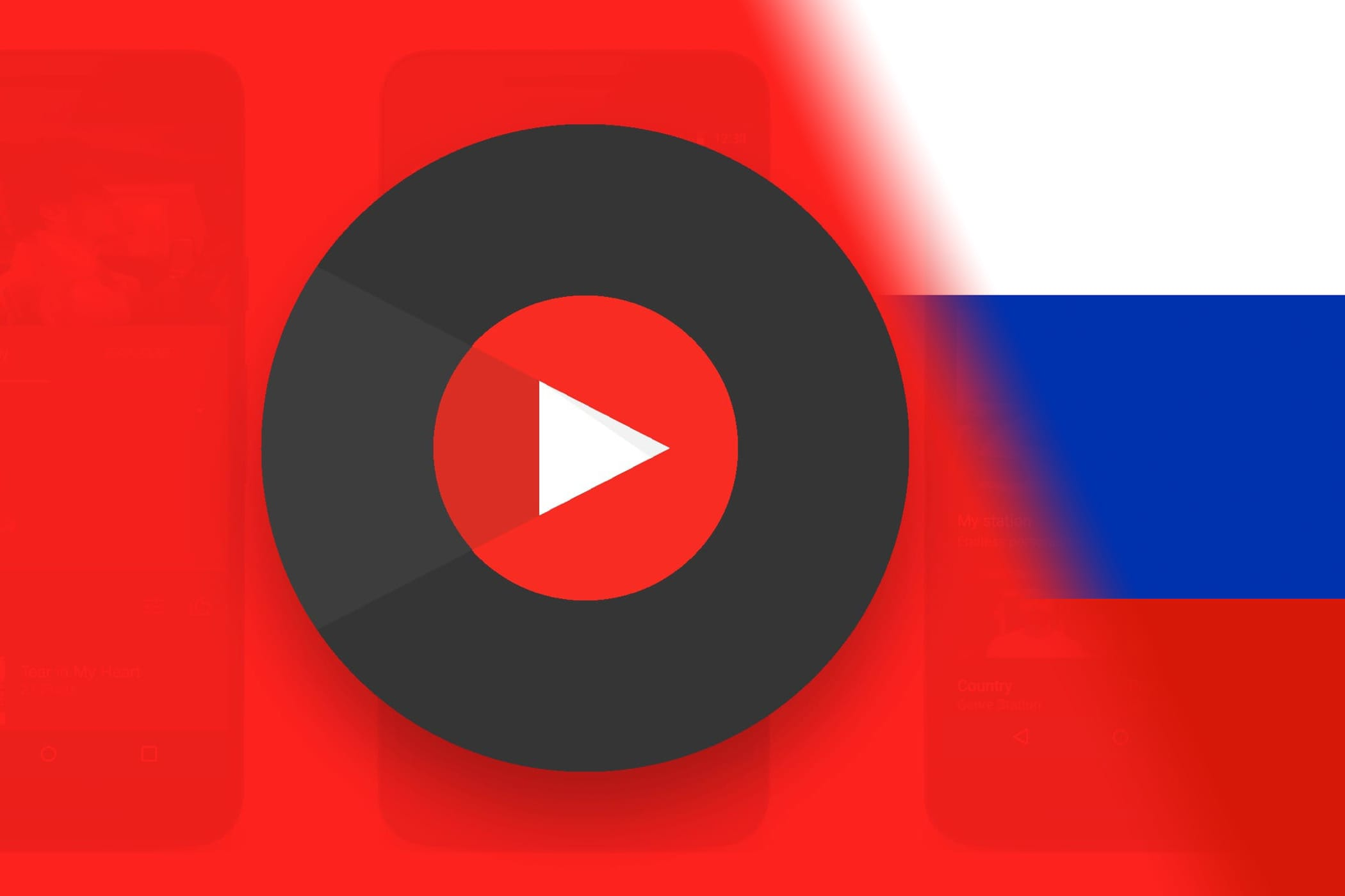Google объявила о запуске YouTube Premium и YouTube Music в России