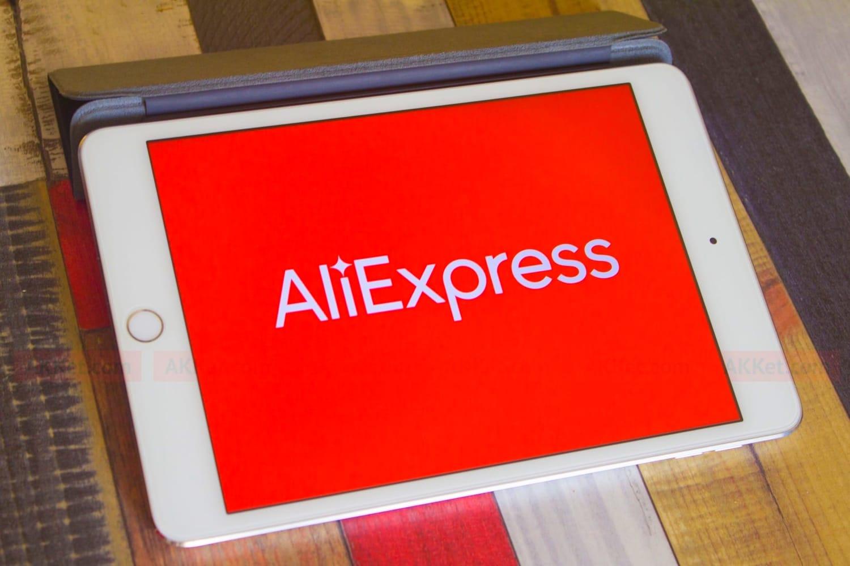 Выяснилось, кто выдумывает юмористические наименования товарам наAliExpress