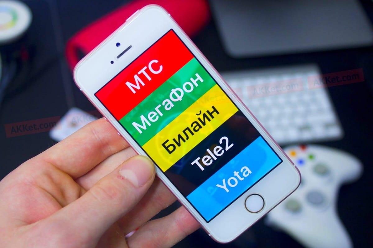 Заказать карту тинькофф онлайн кредитную карту без процентную ставку