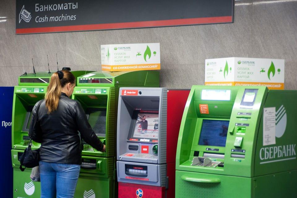 Что говорить банку при оформлении кредита