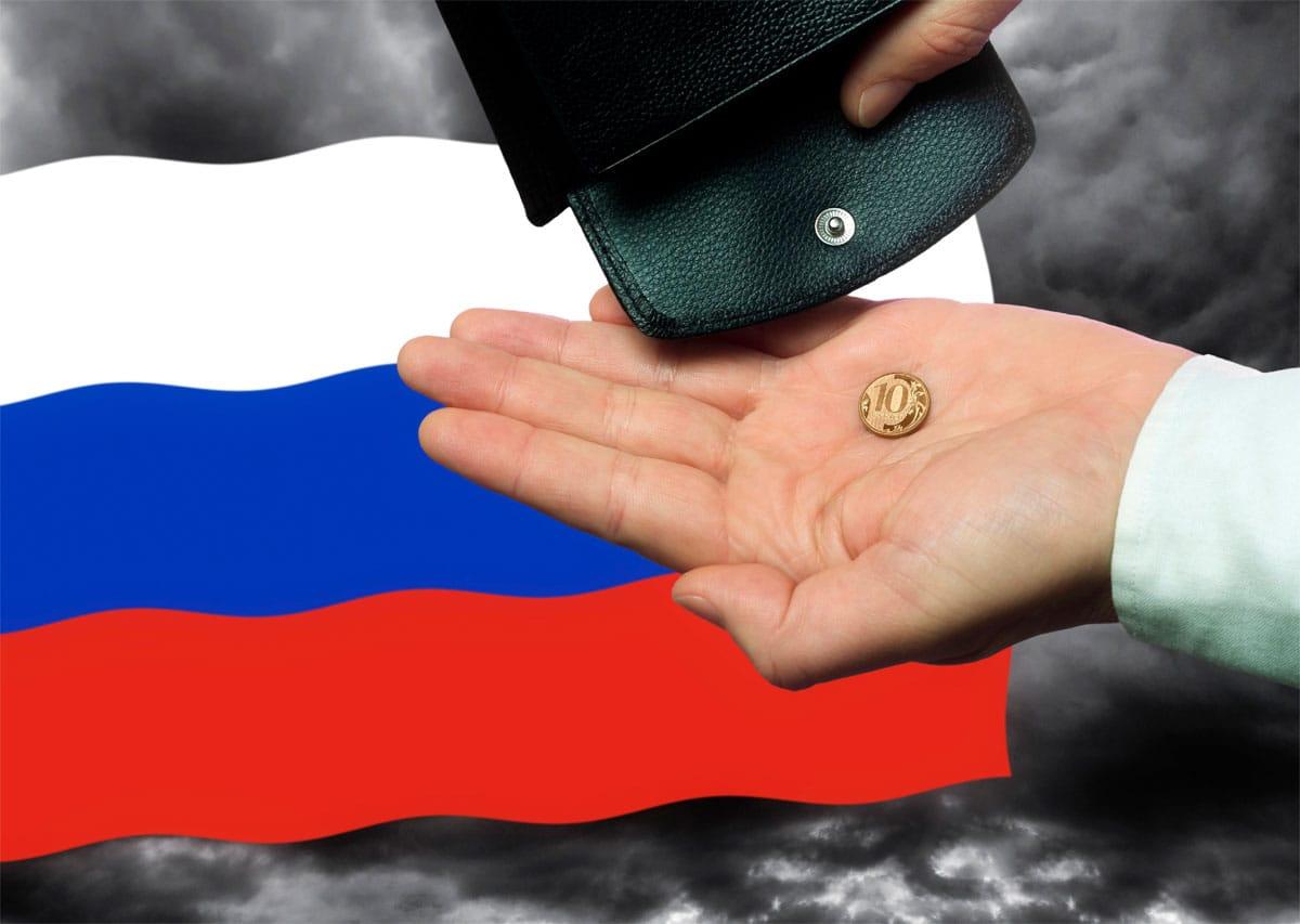 Изображение - Что будет с вкладами при дефолте Sberbank-Defolt-Rossiya-Dengi-5-1
