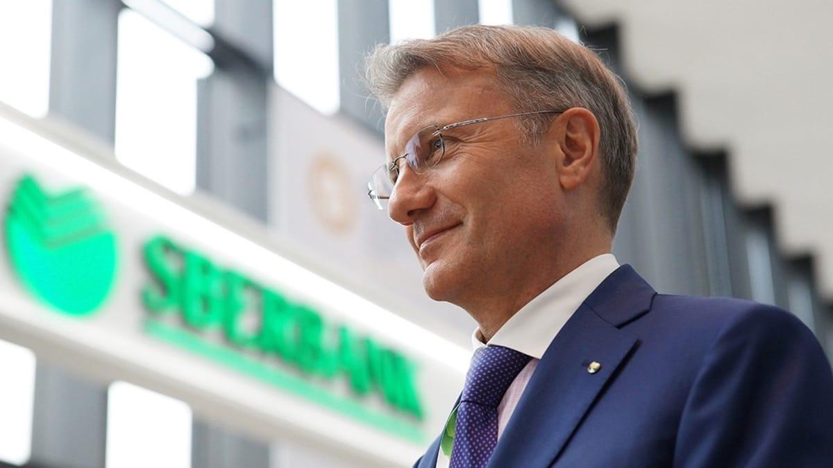 Изображение - Что будет с вкладами при дефолте Sberbank-Defolt-Rossiya-Dengi-5