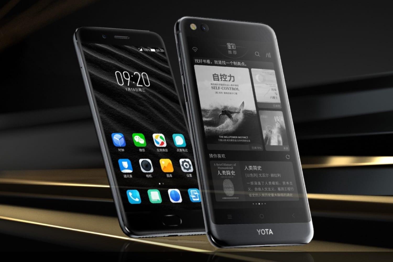 Абсолютный провал— русский смартфон YotaPhone 3 стреском провалился впродаже