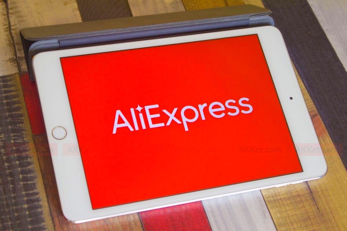 ВAliExpress опровергли информацию омассовой блокировке аккуантов