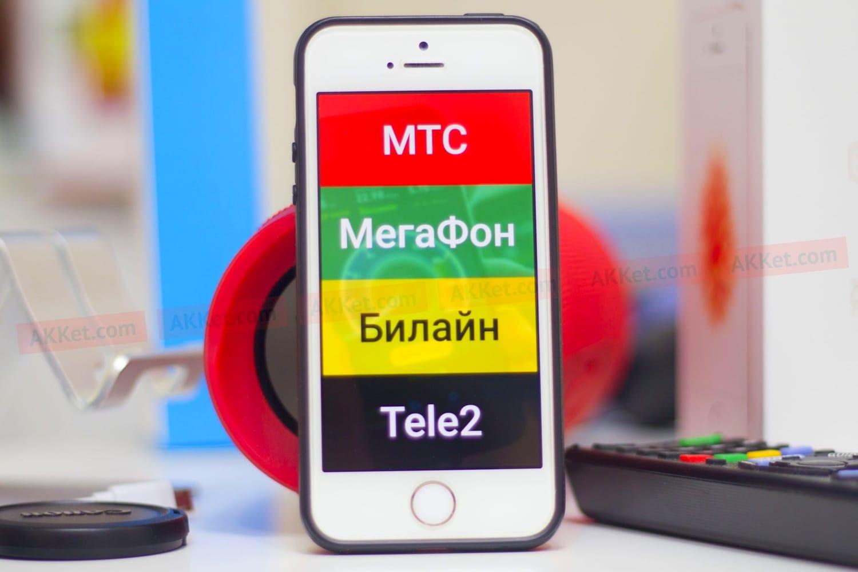 «Большая тройка» отменит оплату входящих звонков вовнутрисетевом роуминге