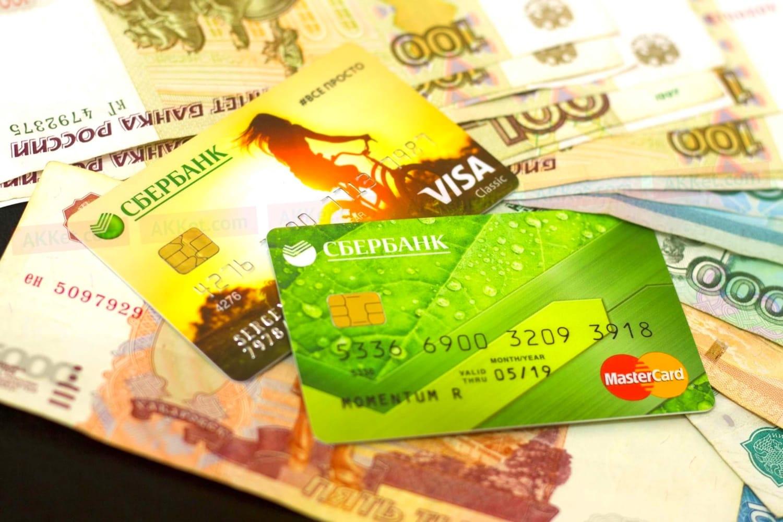«Сбербанк» ввел налог 1% заснятие наличных сбанковских карт