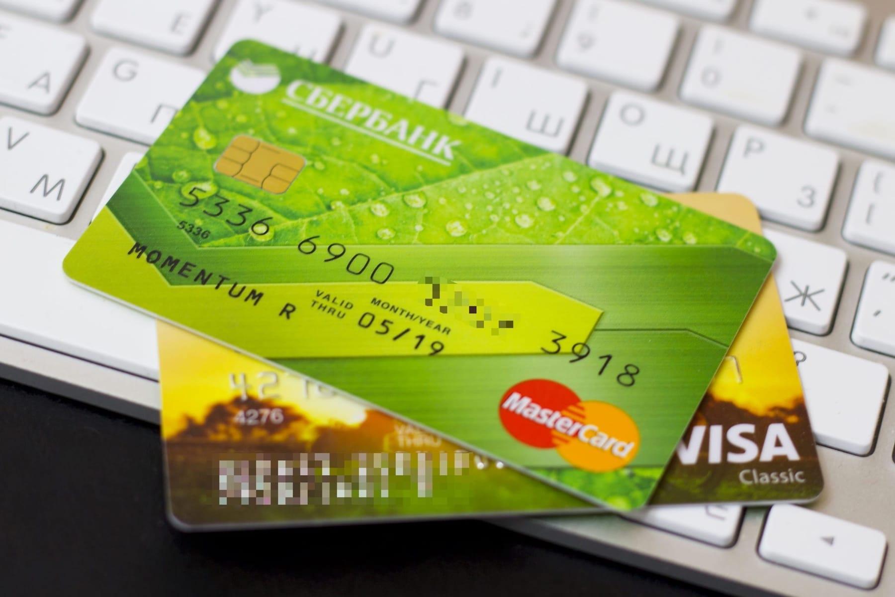 «Сбербанк» начал массовую блокировку банковских карт