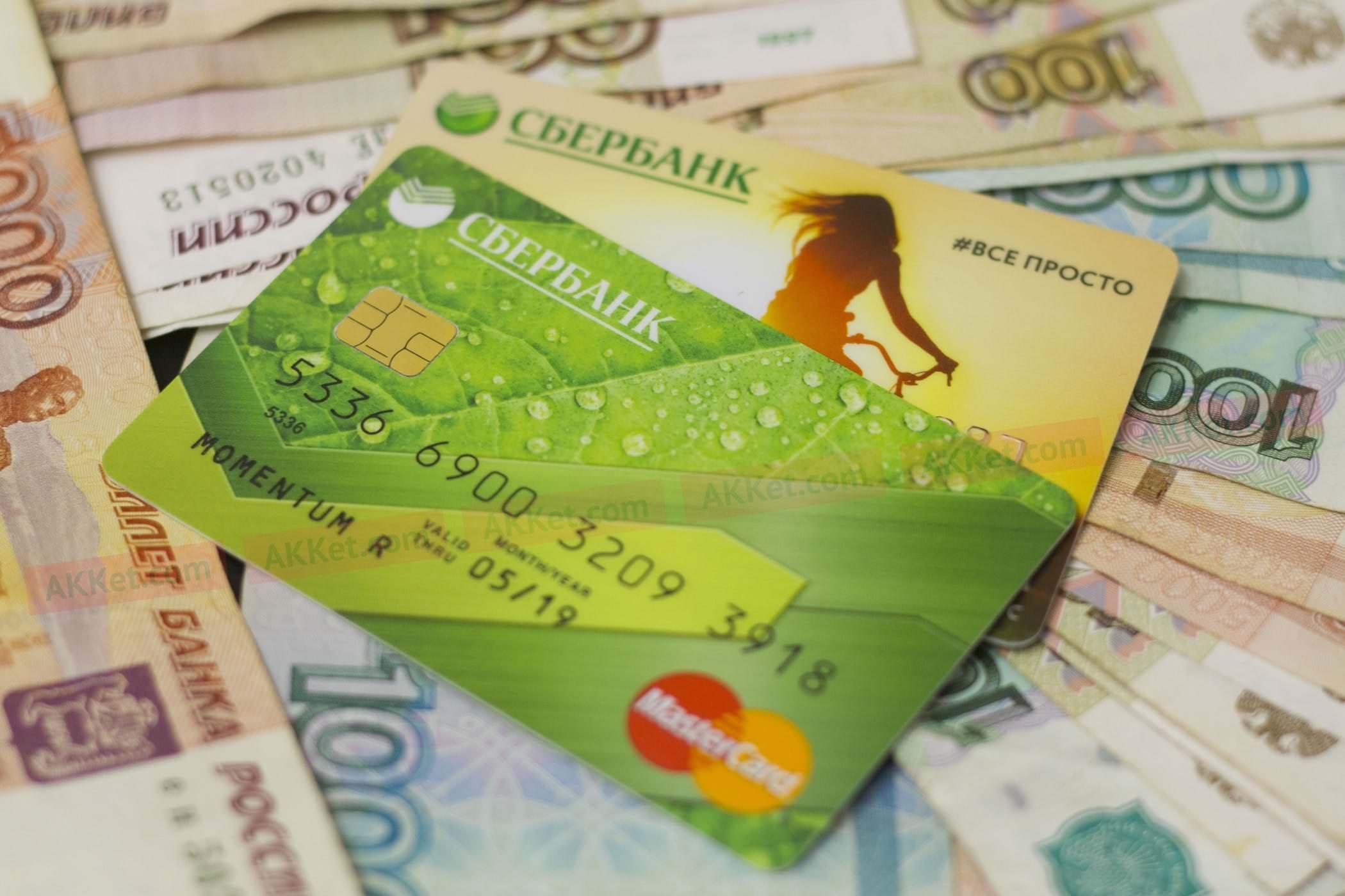 ЦБ готовится к отключению кого-то из банков от международных платежных систем