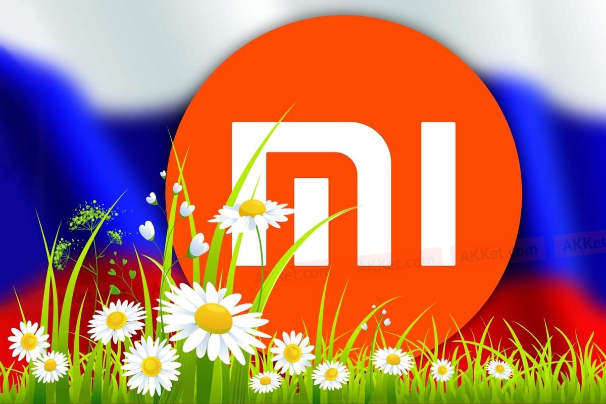 Официальный онлайн-магазин Xiaomi в РФ привел вбешенство всю страну