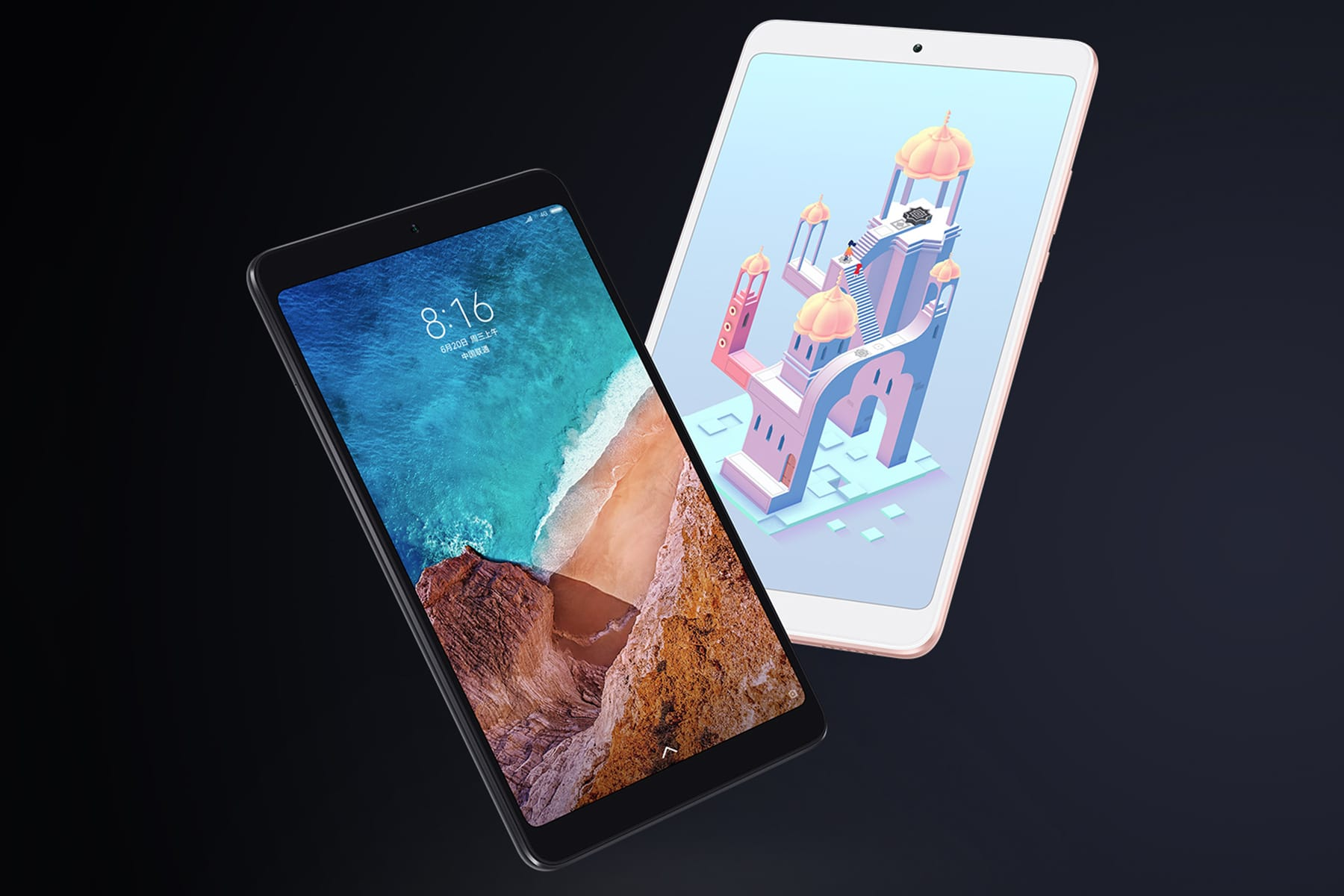 Xiaomi выпустит конкурента Apple iPad