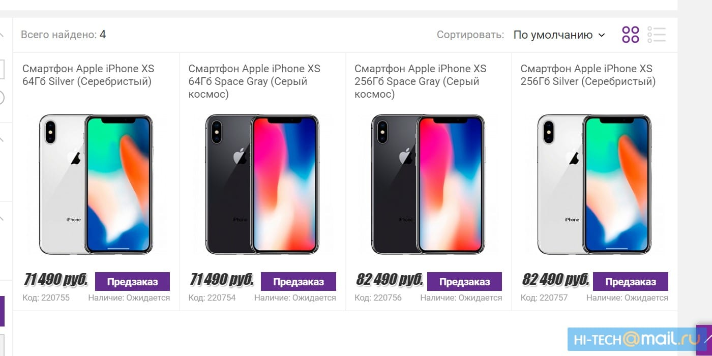 В РФ открыт предзаказ нового iPhoneXS
