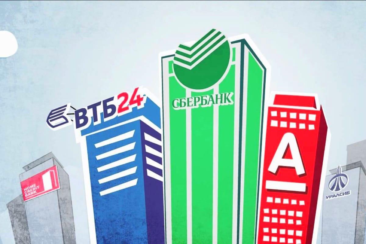 Изображение - Банк держава лицензия отозвана или нет Banki-Rossiya-Litsenziya-5