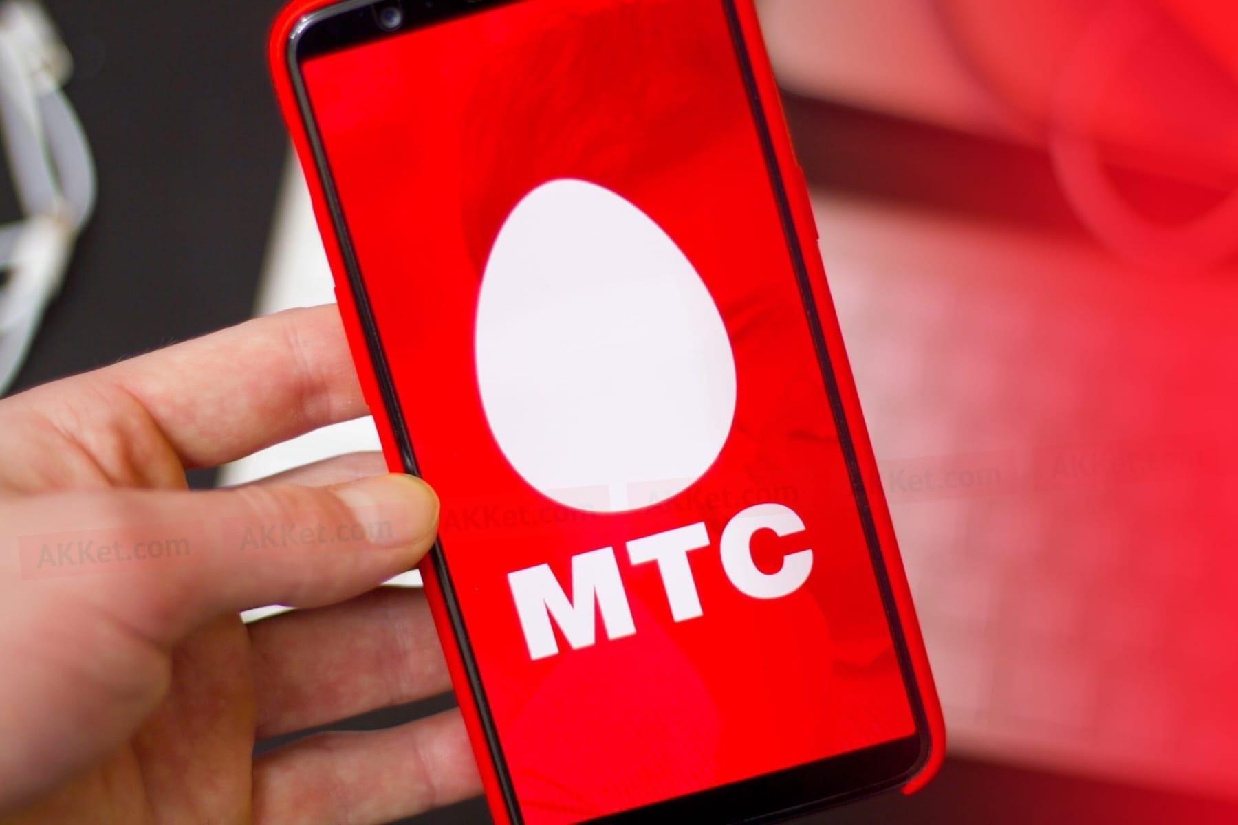 «МТС» даст возможность абонентам звонить при отсутствии сети