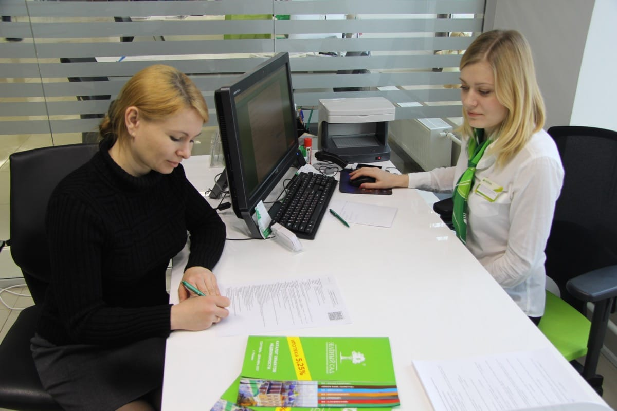 кредит без справок сбербанк сделать заявку на кредит в почта банк онлайн