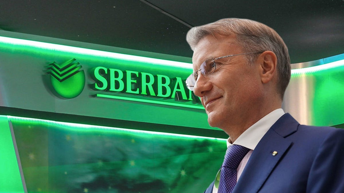 Изображение - Что за номер 900 Sberbank-SMS-Bank-Rossiya-5