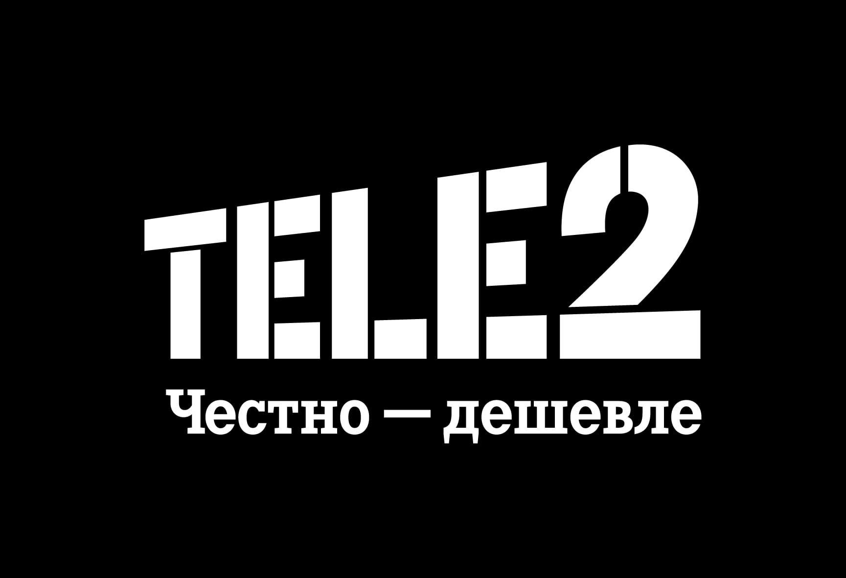 Контроль над Tele2 может оказаться вруках государства