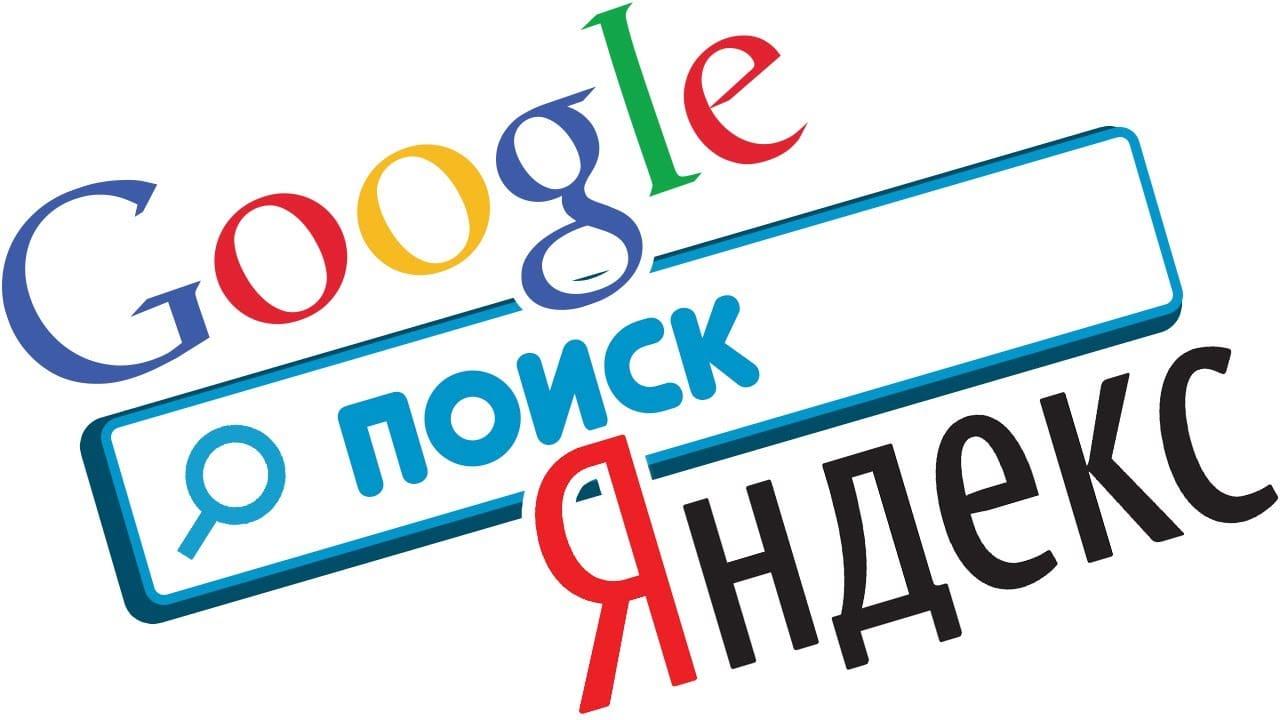 Яндекс обошел Google наAndroid-устройствах в РФ