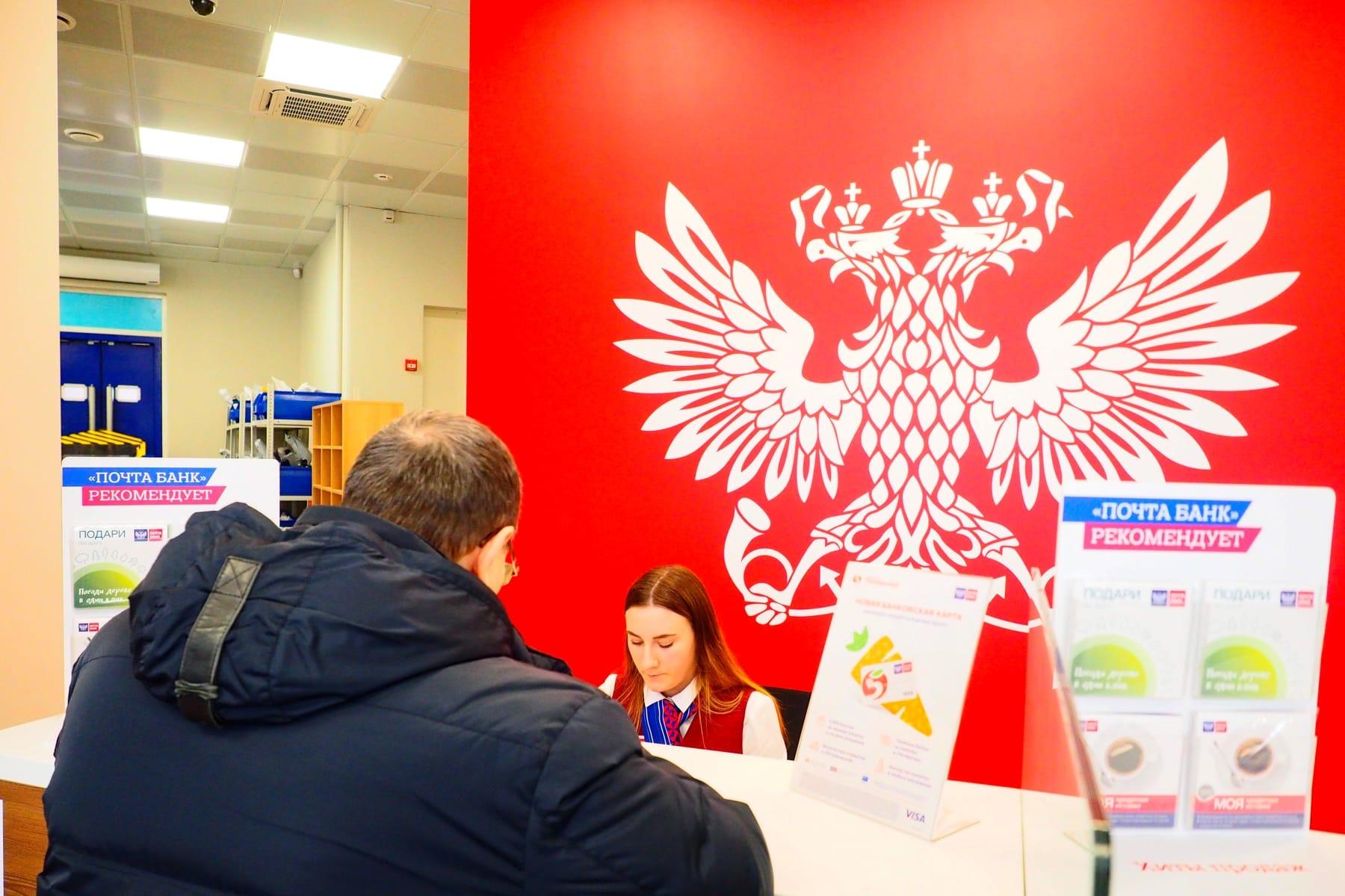 тинькофф банк получить кредитную карту xiaomi