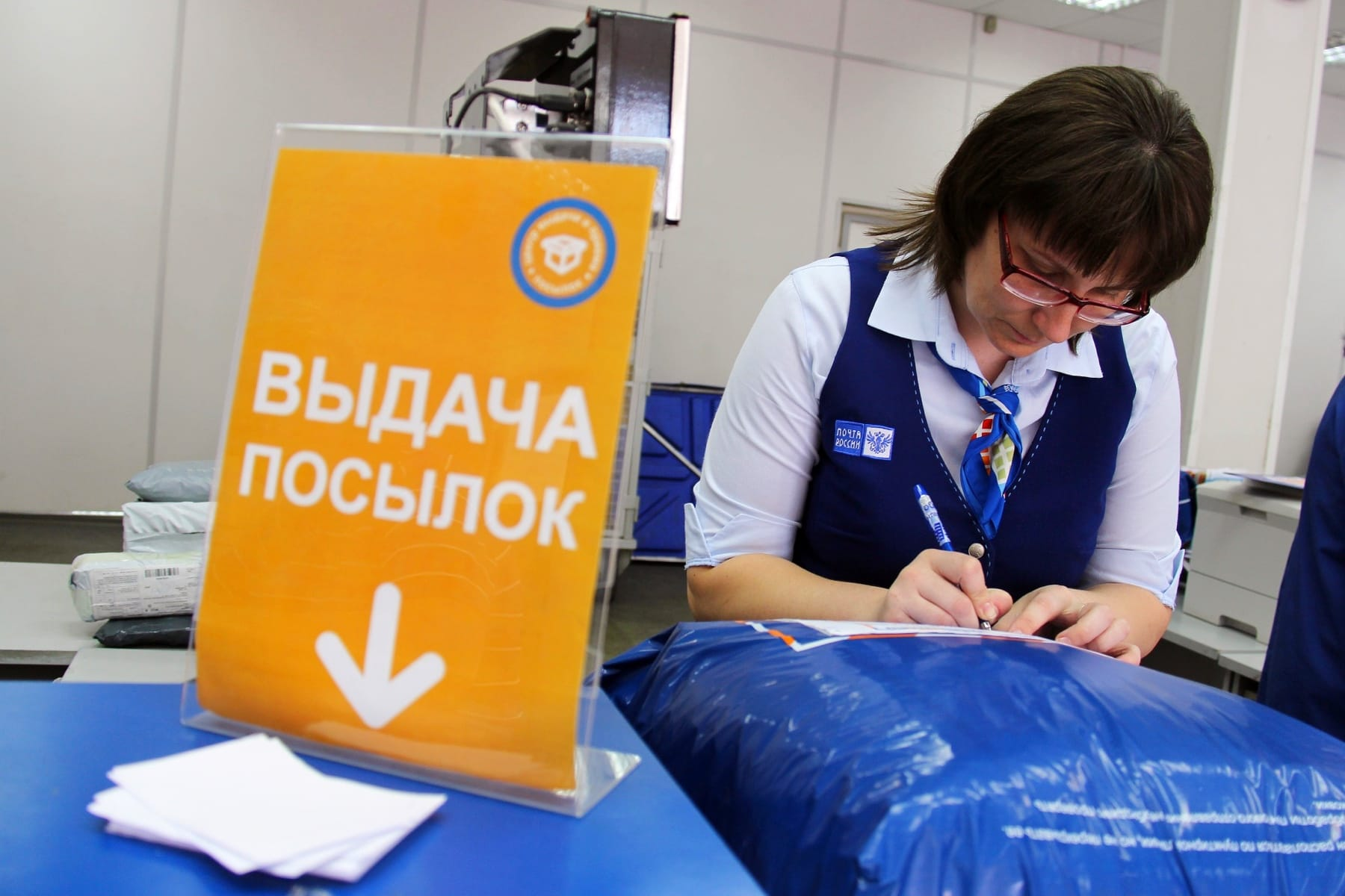 Электронные почты россии