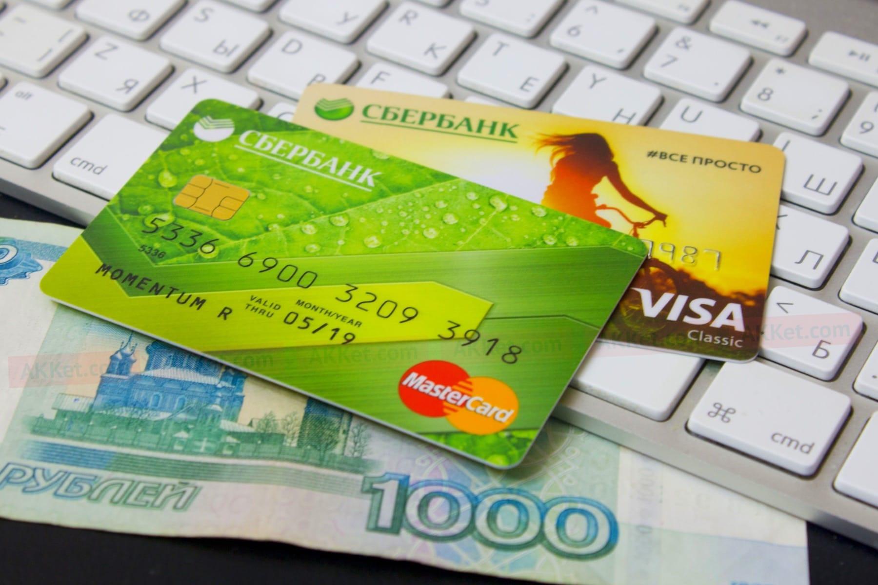 Сберегательный банк запустил обмен бонусов «Спасибо» нарубли— ЭкспертРУ