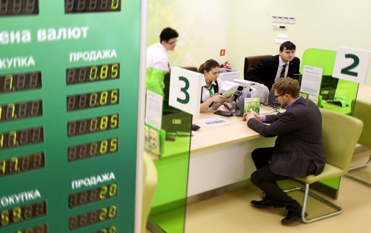 Сберегательный банк  иВТБ повысили ставки порублевым вкладам