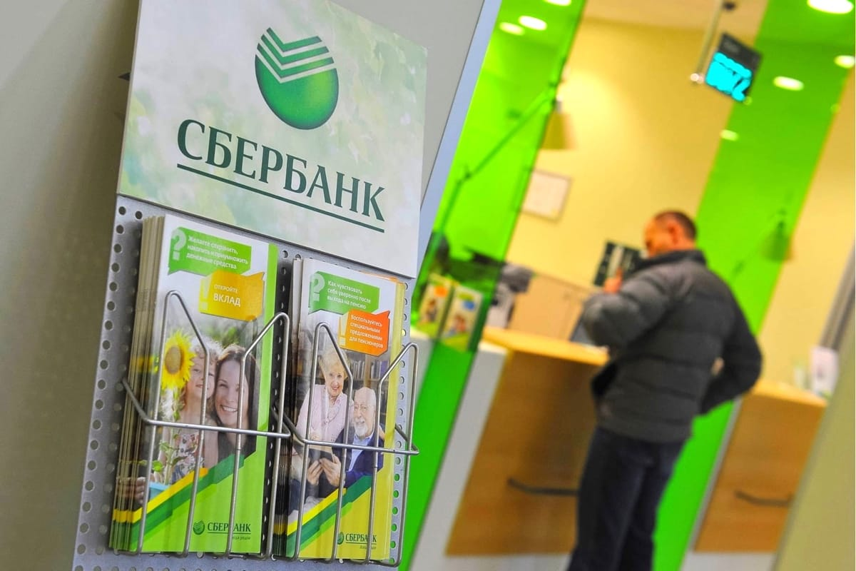 Сбербанк процентная ставка на потребительский кредит сегодня