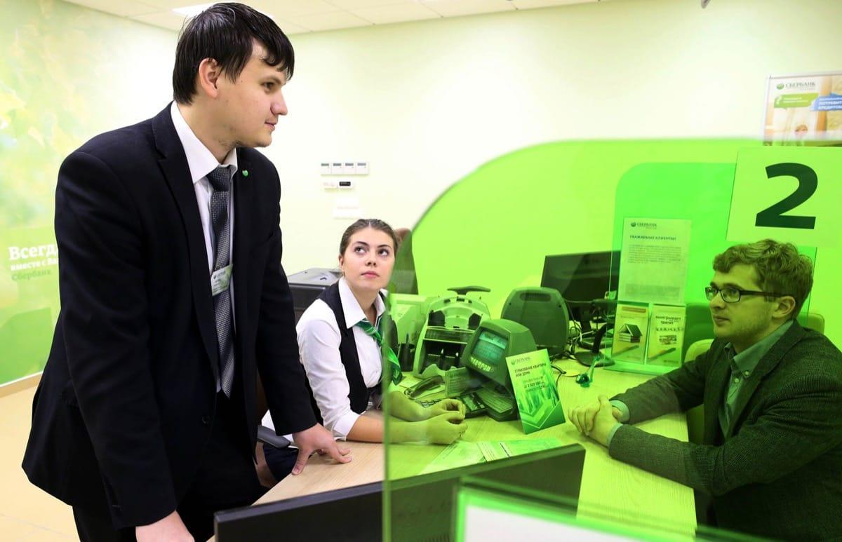 Изображение - Новогодние кредиты в 2019 году Sberbank-Kredit-3