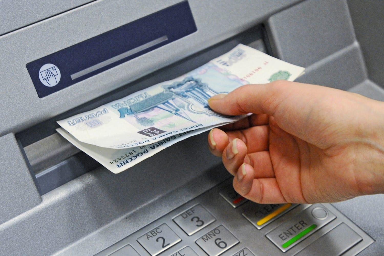 какой процент снимают за снятие наличных с кредитной карты сбербанк