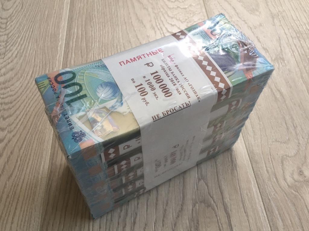 Сбербанк установил режим работы тюменских офисов впраздничные дни ноября