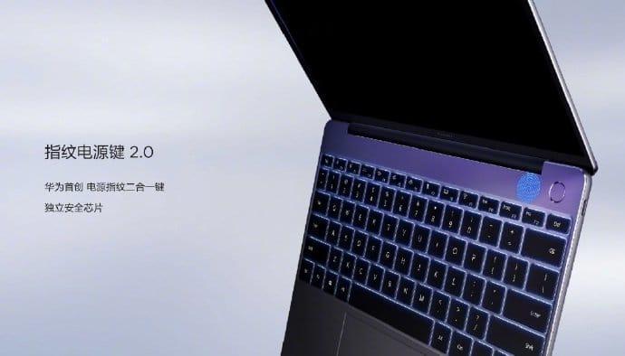 Не макбук: Huawei представила конкурента Apple