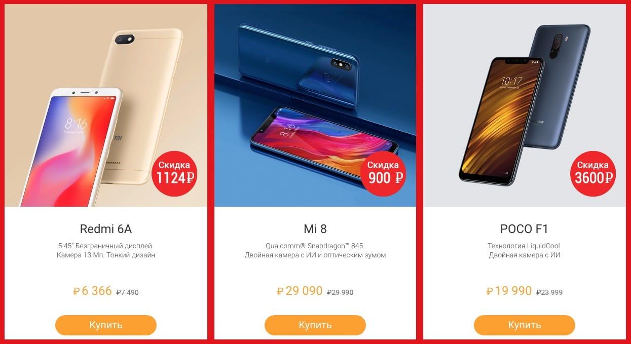 Смартфон Xiaomi MiNote 4— характеристики истоимость