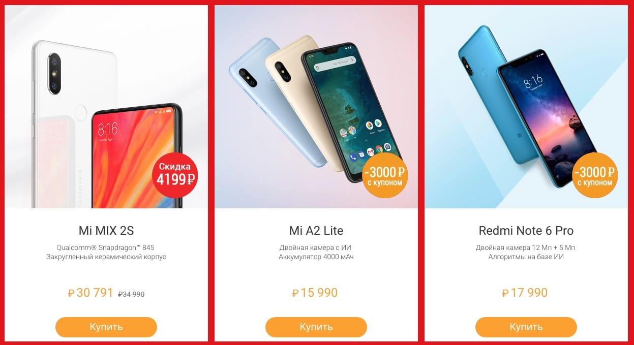 Смартфон Xiaomi MiA2 получил заключительную версию андроид Pie