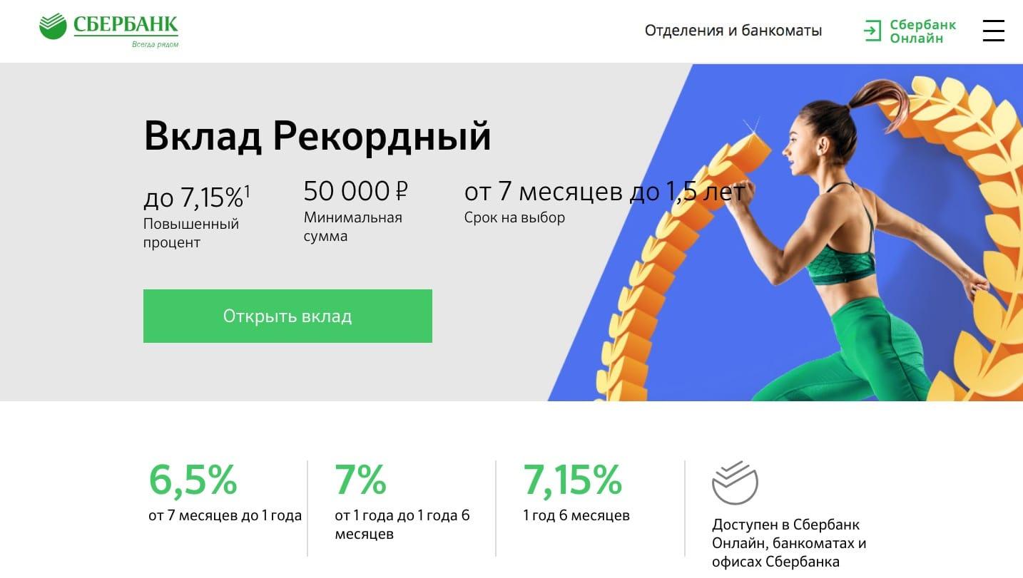 Осторожней с СМС! В России появился новый вид мошенничества с картами Сбербанка