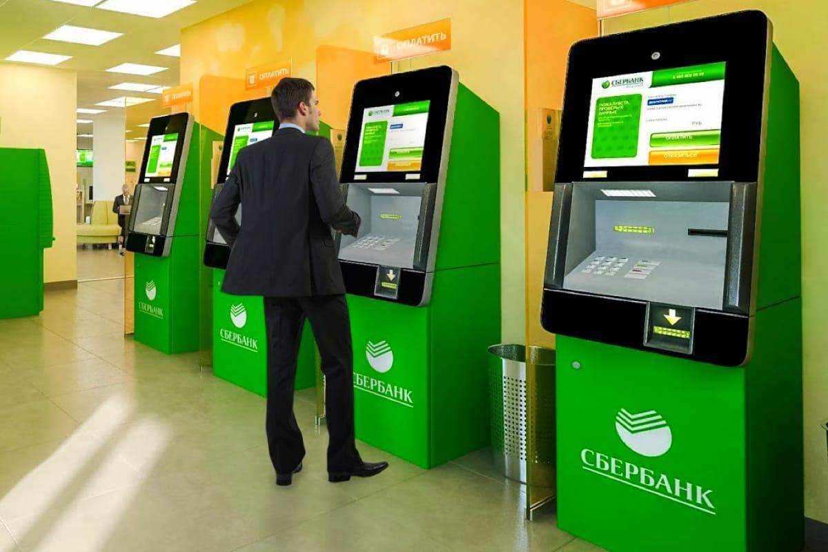 Помощь на развитие форума Sberbank-Bankomat-Rossiya-Dengi-52