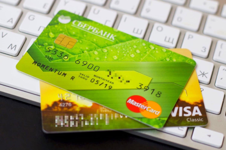 Сберегательный банк в собственный день рождения устроит клиентам «Зеленый день»