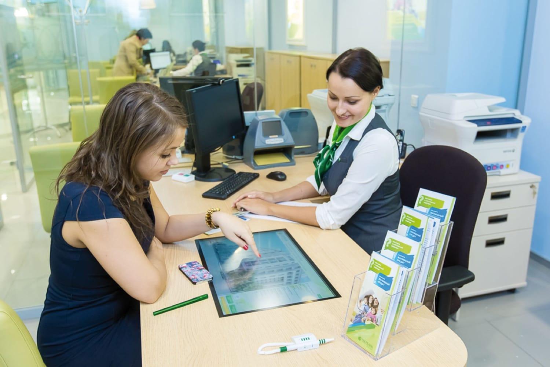 Изображение - Изменение условий выдачи ипотеки от сбербанка Sberbank-Ipoteka-Pravila-Rossiya-Banki-5
