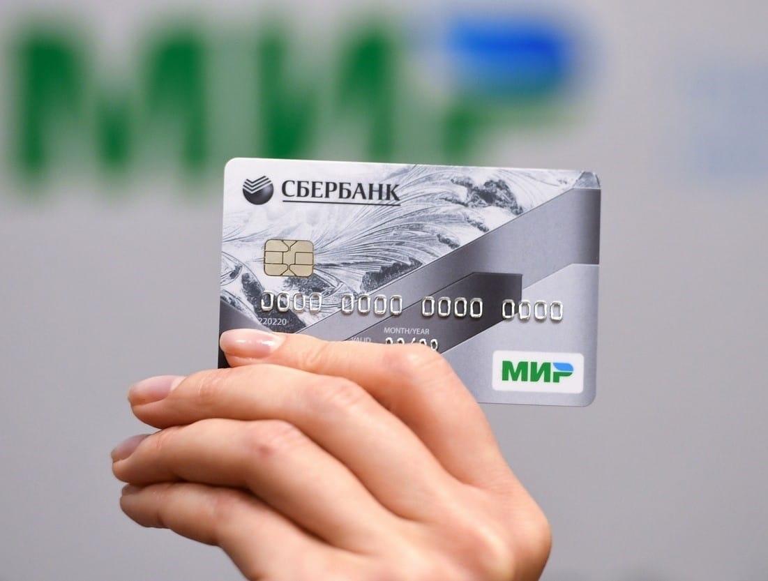 занять на банковскую карту